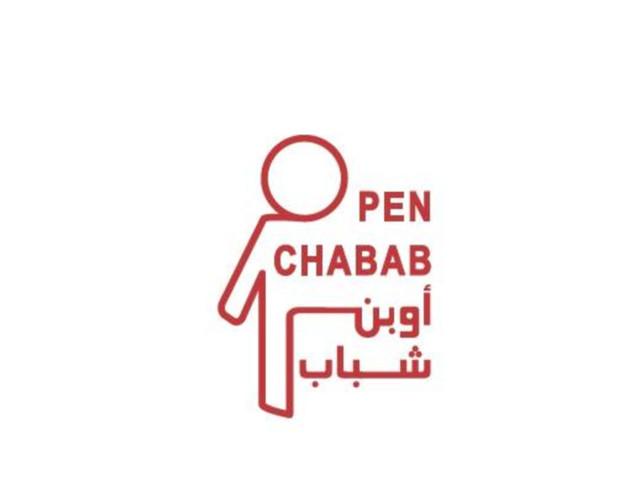 """La maison d'édition """"En toutes lettres"""" lance un programme pour former les citoyens engagés de demain"""