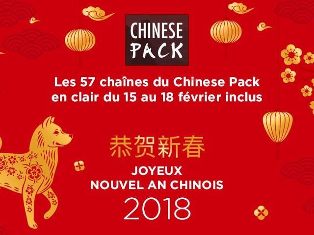Nouvel an chinois : les 57 chaînes du «Chinese Pack» en clair sur Freebox TV !