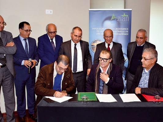 Un nouveau service interentreprises dans la zone industrielle d'Ain Sebaa et Hay Mohammadi