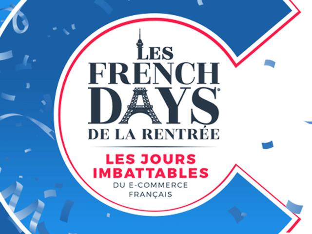 French Days Cdiscount: 5 top offres pour dimanche aprèm
