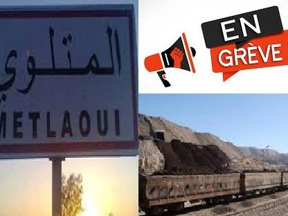 Arrêt de production des phosphates à Métaloui