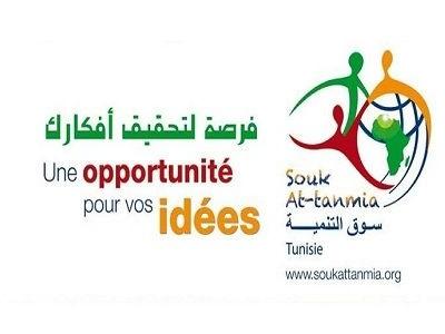 111 nouvelles start-up tunisiennes célébrées par Souk At-tanmia