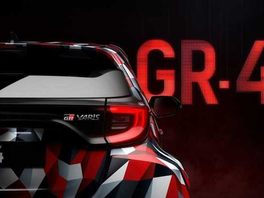 Toyota reporte la présentation de la Yaris GR-4
