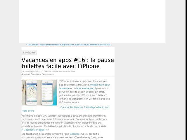 Vacances en apps #10 : la pause toilettes facile avec l'iPhone
