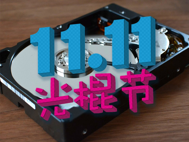AliExpress Single Day / 11.11 : les meilleures promotions sur les cartes mémoire et disques durs