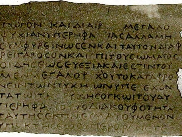 Les papyrus brûlés d'Herculanum pourraient renaître de leurs cendres avec une lecture aux rayons X