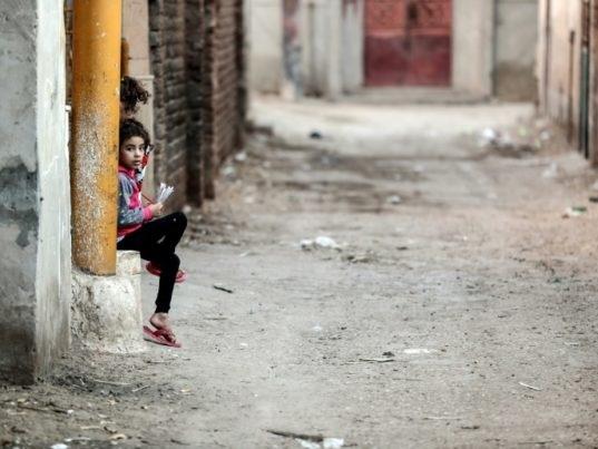 «La Fin», village égyptien au coeur de la pauvreté