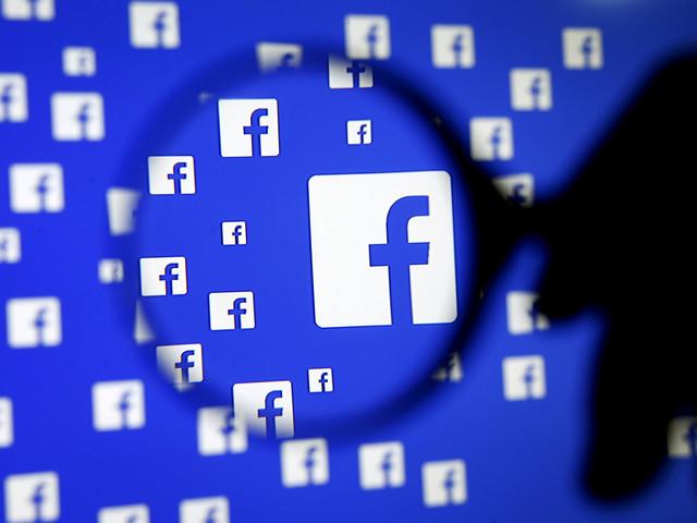 La «Cour suprême» de Facebook opérationnelle dans quelques mois