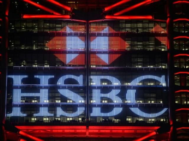 HSBC va supprimer 10.000 emplois supplémentaires