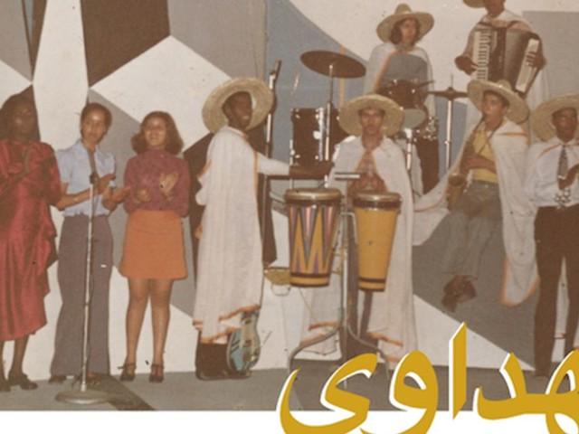 """Habibi Funk sort de l'oubli un groupe de """"gnawa funk"""" marocain"""