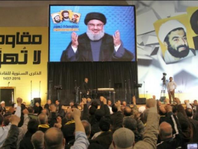 Le Hezbollah s'en prend à Israël et évoque une attaque régionale