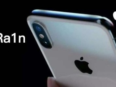ReRa1n : un utilitaire pour iPhone et iPad jailbreakés et non-jailbreakés