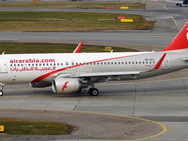 Air Arabia lance une ligne saisonnière Tanger-Isanbul