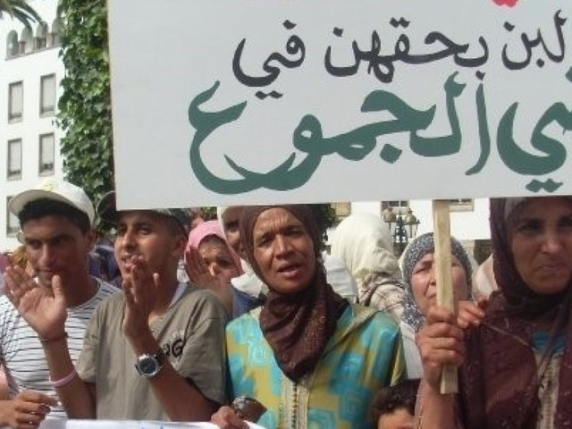 """Soulaliyates: """"Il faut agir par une loi qui garantit le droit à l'égalité consacré par la Constitution"""", plaide l'ADFM"""