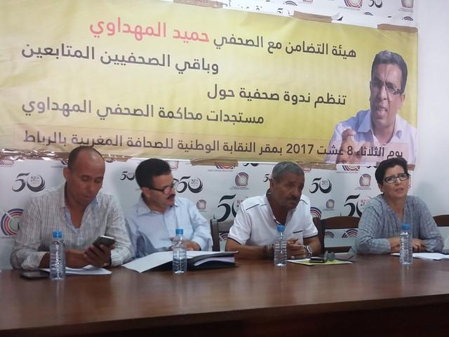 """Affaire Hamid El Mahdaoui: le comité de soutien dénonce """"un procès contre la liberté d'expression"""""""