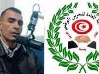 Tunisie – Le syndicat de la garde nationale s'explique sur les «révélations» d'un officier en rapport avec de futures attaques terroristes