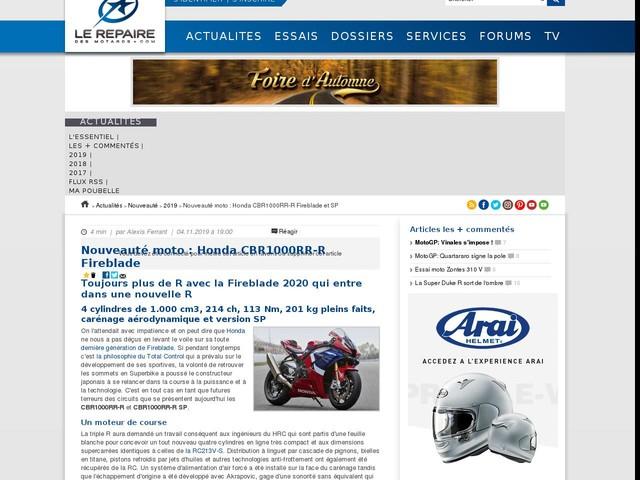 Nouveauté moto : Honda CBR1000RR-R Fireblade et SP