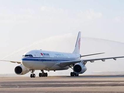 Pékin-Nice : Air China a débuté les liaisons entre la Côte d'Azur et la capitale chinoise