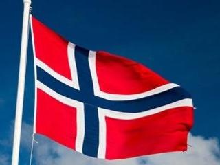 La Banque de Norvège laisse son taux directeur inchangé