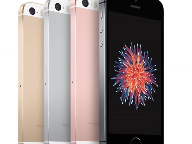 iPhone SE 2 : LG en discussions pour fournir l'écran LCD