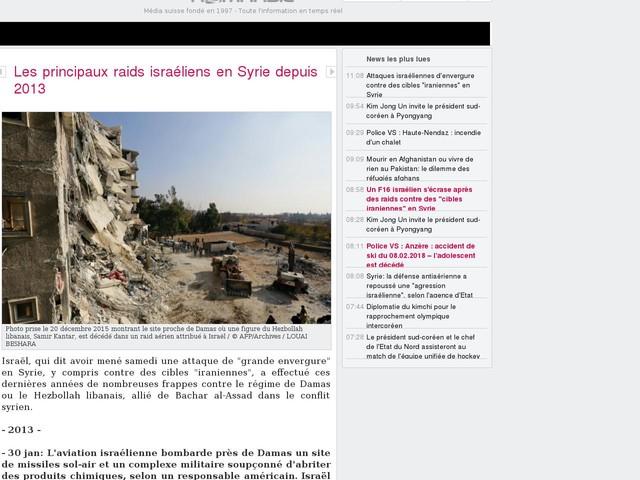 Les principaux raids israéliens en Syrie depuis 2013