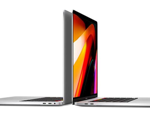 """Apple MacBook Pro 16"""" : une vraie bête de course"""