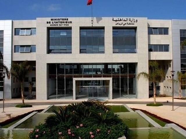 Le ministère de l'Intérieur dément les rumeurs de sanctions disciplinaires sur des agents d'autorité