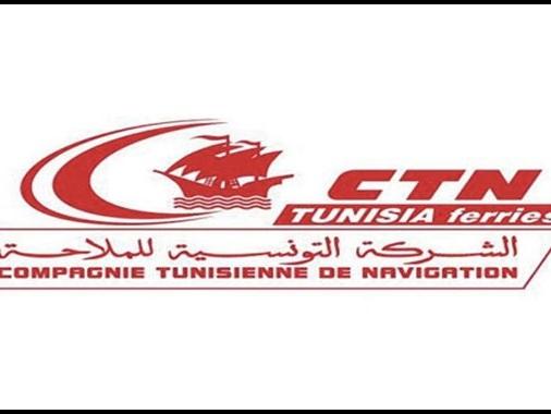 Tunisie : Voilà ce que propose la CTN à ses clients suite à l'annulation de la traversée du car-ferry français Daniel Casanova