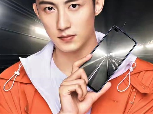 Le Honor V30 (View 30) sera lancé le 26 novembre en Chine