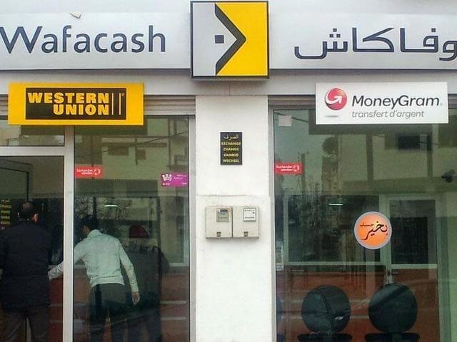 Meknès : un jeune arrêté pour vol dans une agence de transfert d'argent