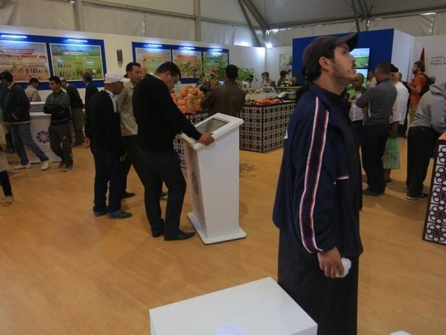 Le Salon international de l'agriculture se tiendra du 24 au 28 avril à Meknès