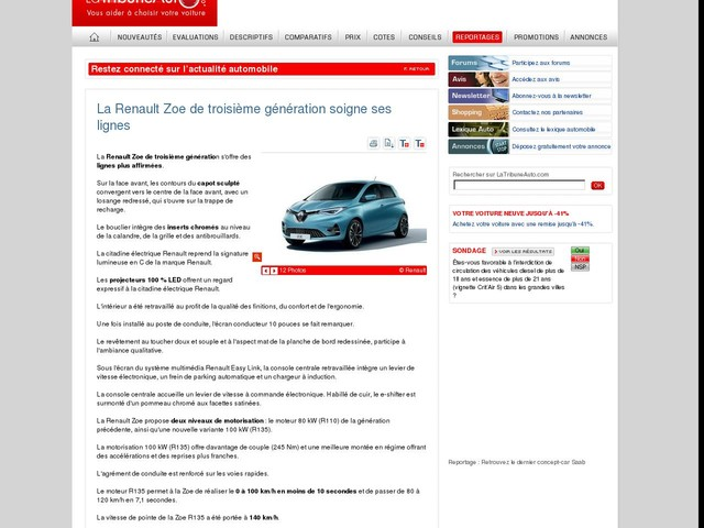 La Renault Zoe de troisième génération soigne ses lignes
