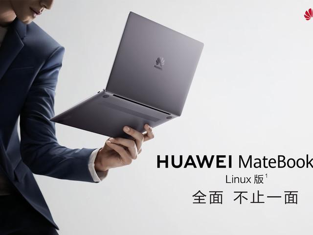 Huawei passe ses PC portables à Linux… en Chine