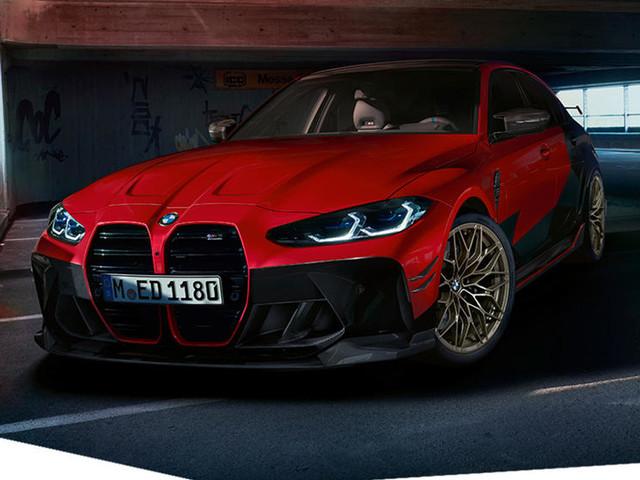 BMW présente de nouveaux éléments M Performance pour la M3