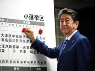 """Japon: Abe promet la """"fermeté"""" envers la Corée du Nord"""