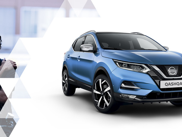 Votre nouveau Nissan QASHQAI disponible à partir de 279€/mois