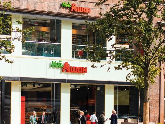 Pourquoi Auchan est devenu l'enseigne préférée des Russes