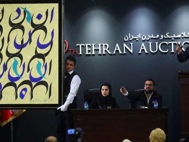 L'art, valeur refuge dans un Iran sous sanctions