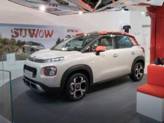 Citroën : le C_42 des Champs-Elysées fermera ses portes à la fin de l'année