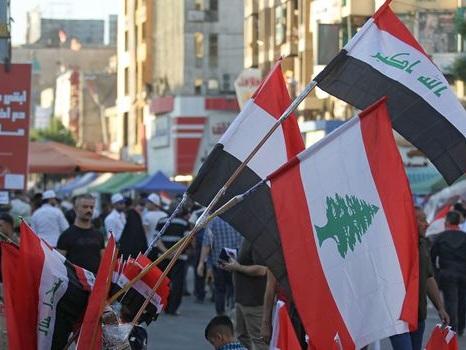Liban : nouvelle journée de mobilisation contre le pouvoir