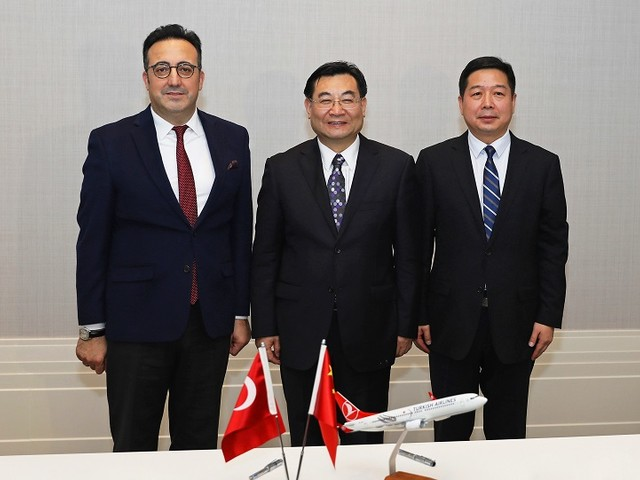 Turkish Airlines ouvre une ligne Istanbul - Xi'an (Chine)