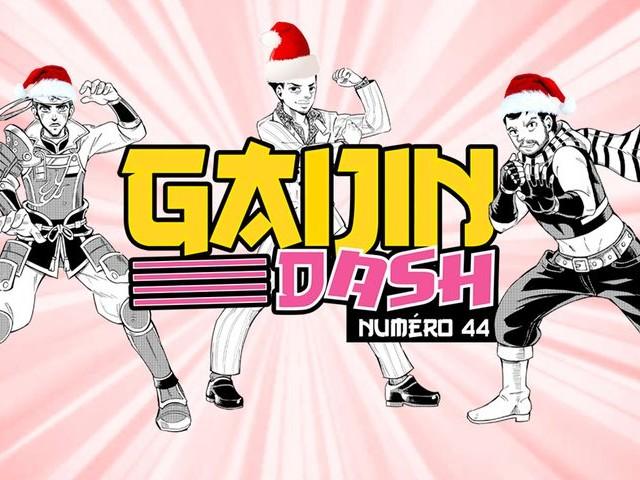 """Gaijin dash - Le bilan très """"hotte"""" du jeu vidéo japonais en 2019"""