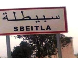 Tunisie – Kasserine : Arrestation d'un terroriste à Sbeitla