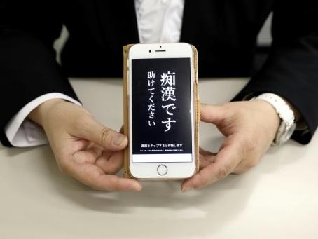 """Bas les pattes! A Tokyo, succès d'une application contre les """"frotteurs"""" du métro"""