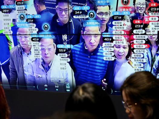 La France sur le point de devenir le premier pays de l'UE à utiliser une application de reconnaissance faciale à l'échelle nationale