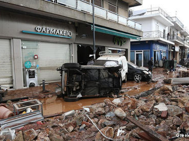 Catastrophes… mutationnelles, par Panagiotis Grigoriou