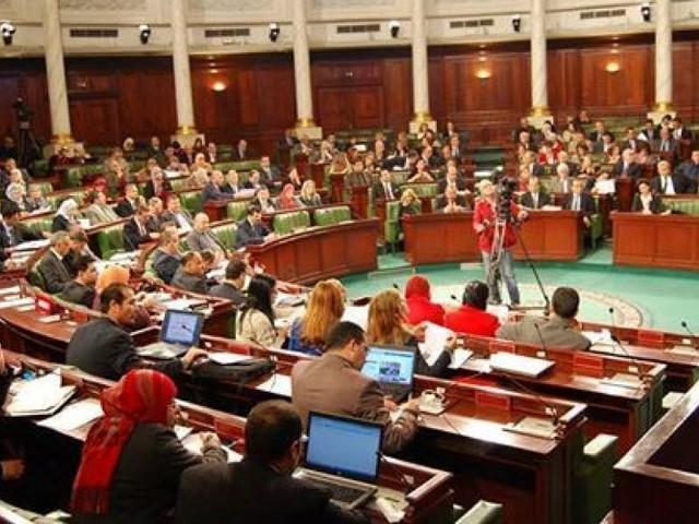Tunisie: La commission spéciale des finances de l'ARP décide l'adoption du budget complémentaire de 2019
