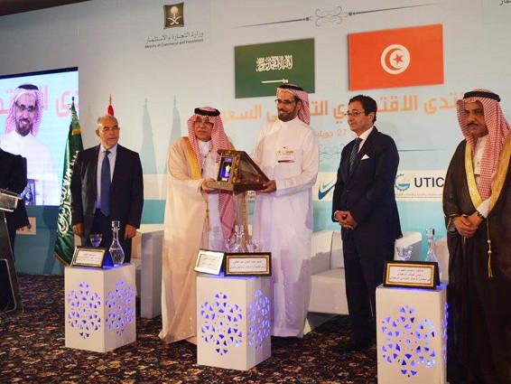 Tunisie: Mission d'hommes d'affaires en Arabie saoudite pour nouer des partenariats d'investissements