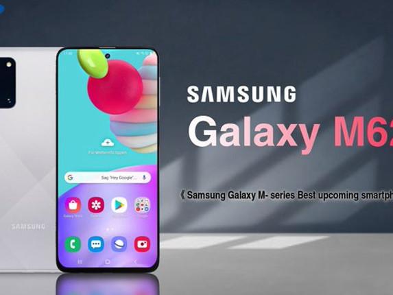 Le Samsung Galaxy M62 aura une batterie de 7000mAh confirmé par la Fcc