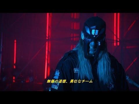Kaméhaméha dans ta gueule avec le nouveau clip de Rise Of The Northstar : Here Comes The Boom.